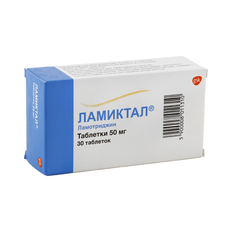 Купить Ламиктал таблетки 50 мг 30 шт., GlaxoSmithKline