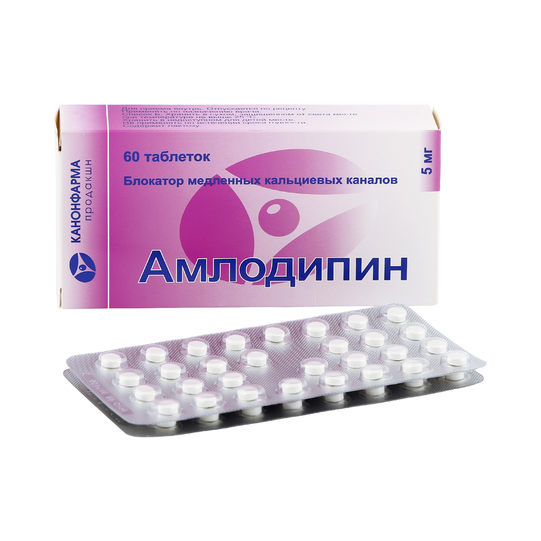 Амлодипин таблетки 5 мг 60 шт. Вертекс