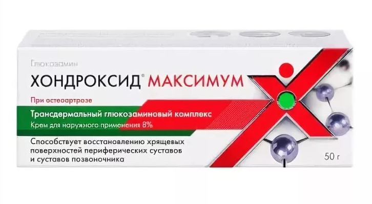 Хондроксид Максимум крем 8 % 50 г 12 шт.