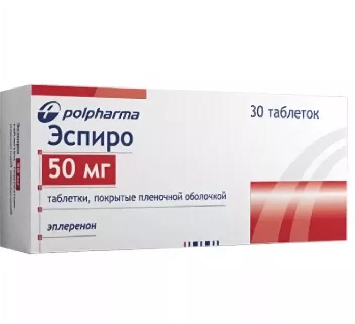 ЭСПИРО таблетки 50 мг 30 шт.
