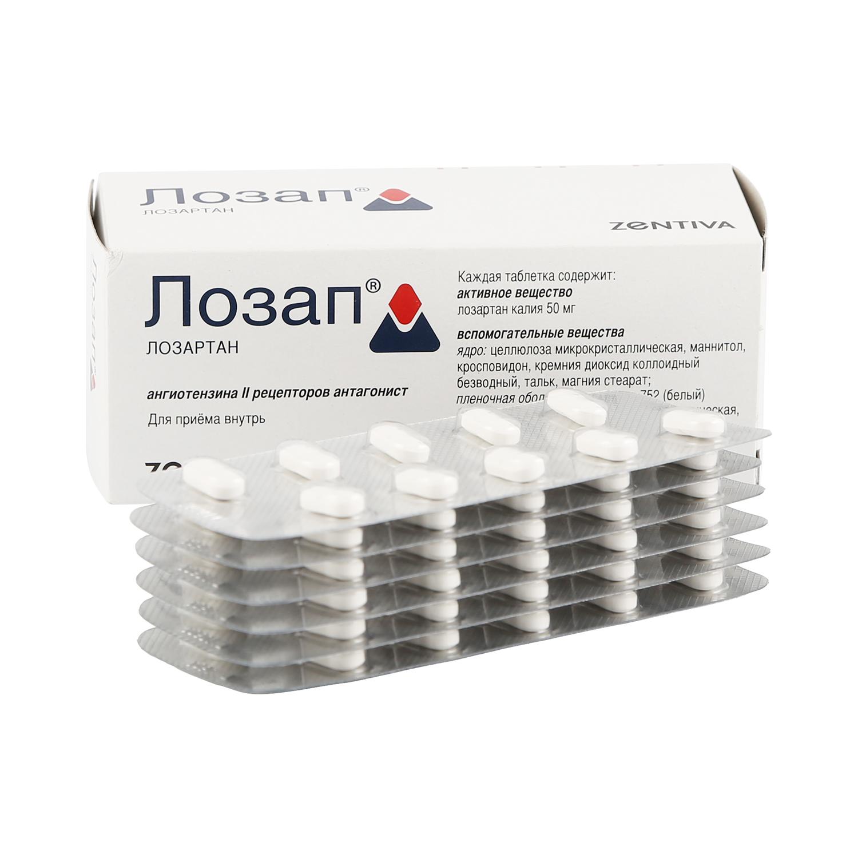 Купить Лозап таблетки 50 мг 60 шт., Zentiva