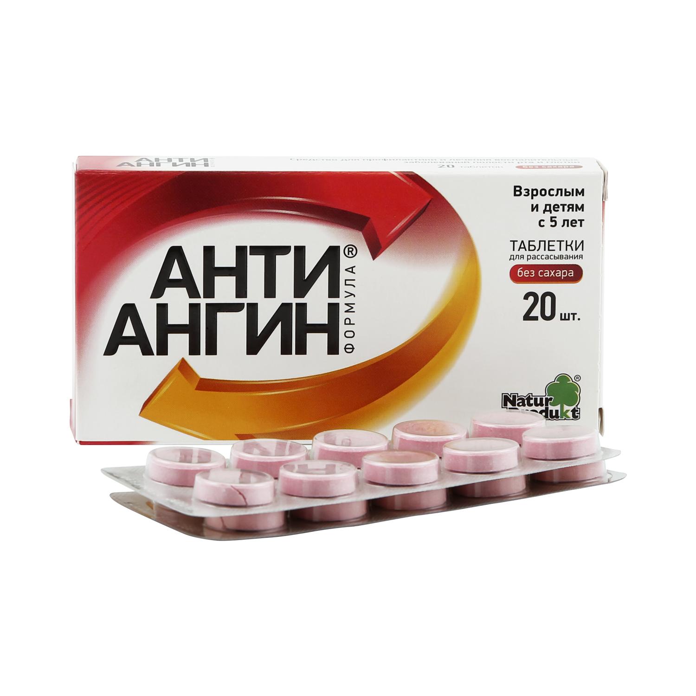 Купить Анти-ангин формула таблетки для рассасыв. 20 шт., Natur Produkt