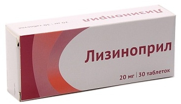 Купить Лизиноприл таблетки 20 мг 30 шт. Озон, Озон ООО