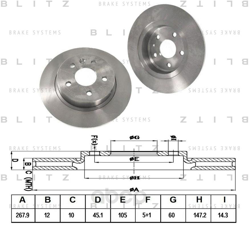 Тормозной диск Chevrolet Cruze 09, Opel Astra 09 BLITZ BS0312