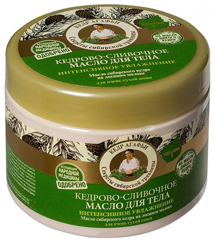 Масло для тела Рецепты бабушки Агафьи Интенсивное увлажнение 300 мл