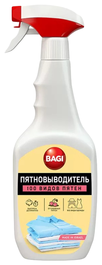Пятновыводитель Bagi 100 видов пятен 400 мл