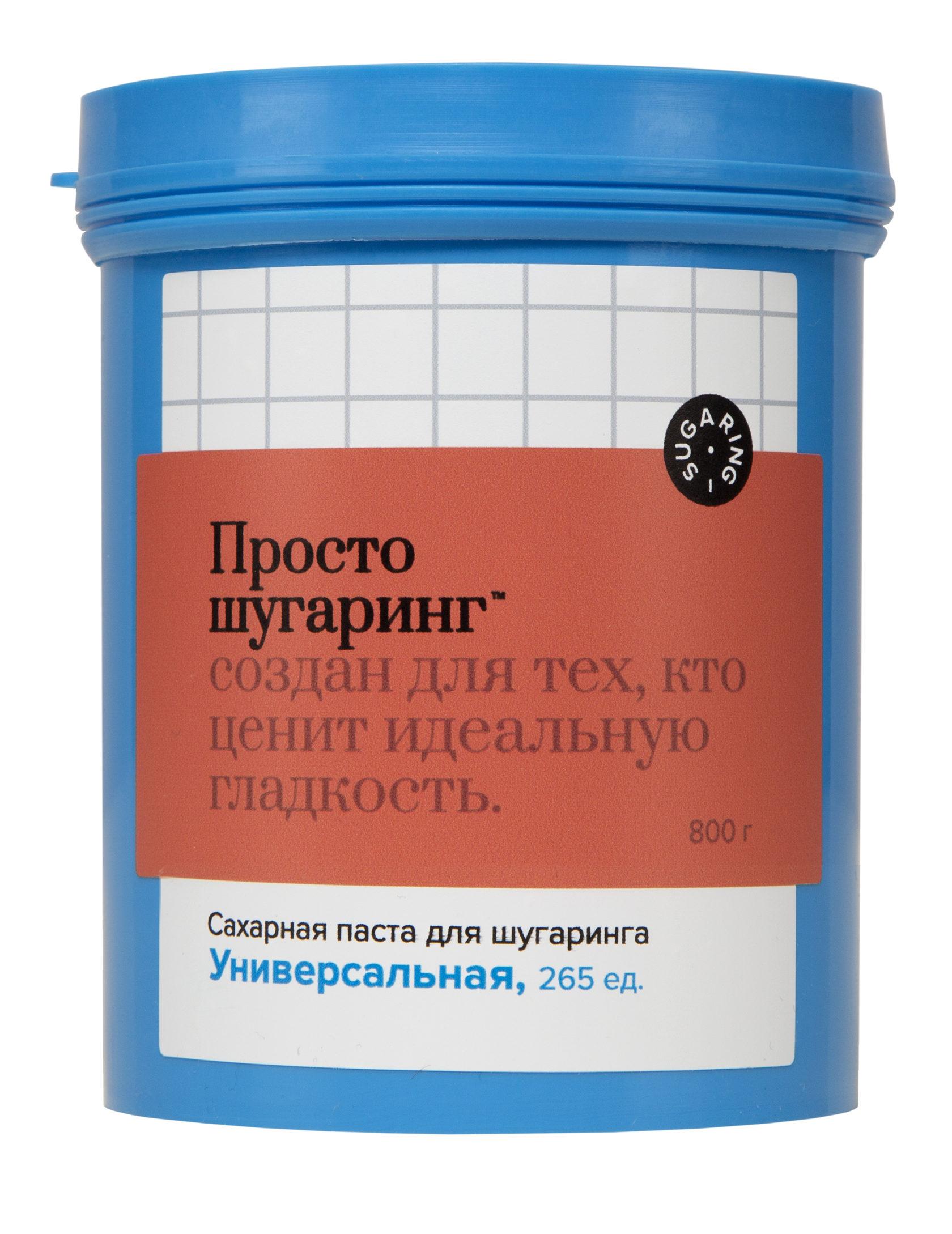 Сахарная паста для депиляции универсальная Просто Шугаринг, 0,8 кг