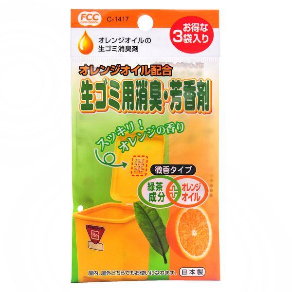 Поглотитель запахов для мусорных ведер с ароматом цитруса 3 шт
