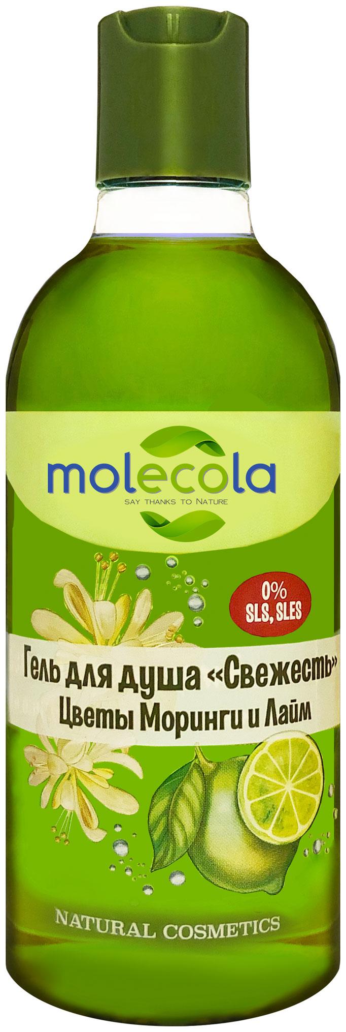 Гель для душа Molecola Свежесть Цветы моринги и Лайм 400 мл