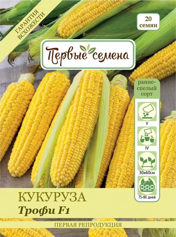 Семена овощей Первые семена Кукуруза Трофи F1