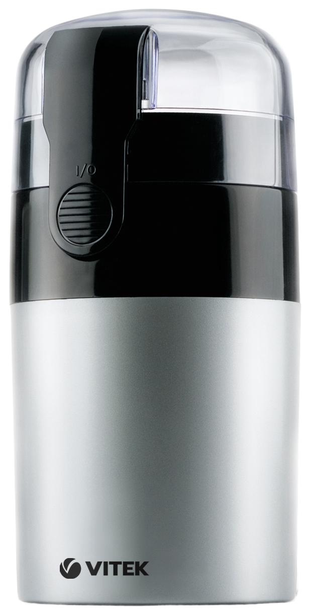 Кофемолка VITEK VT 1540 SR Серебристый, черный