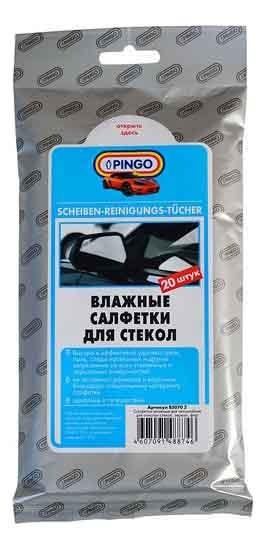 Влажные салфетки PINGO для стекол автомобильные №20