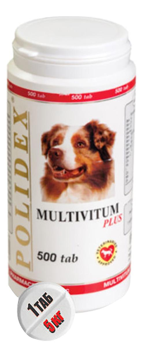Витаминный комплекс для собак Polidex Multivitum Plus,