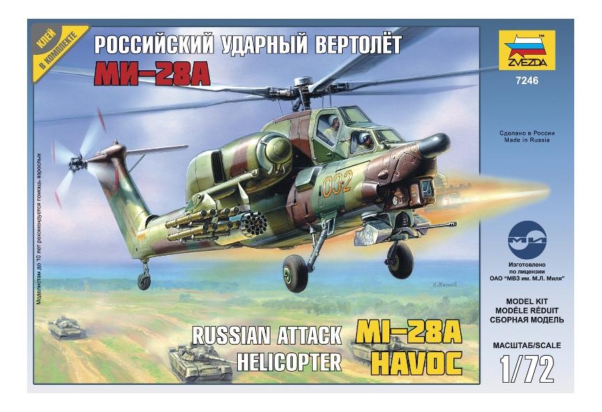 Купить Российский ударный вертолет Ми-28А, Модель для сборки Zvezda Российский ударный вертолет Ми-28А, Модели для сборки