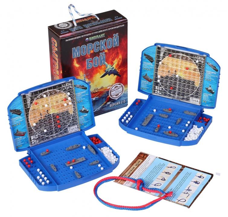 Семейная настольная игра Биплант Морской бой. Версия
