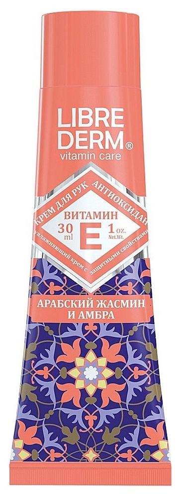 Крем для рук Librederm Витамин Е Арабский жасмин и амбра Мини формат 30 мл