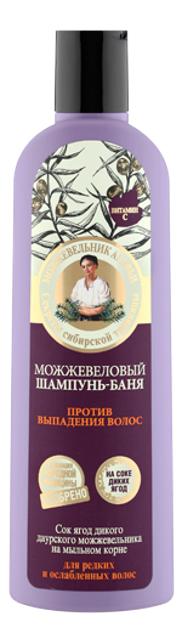 Купить Шампунь Рецепты бабушки Агафьи против выпадения, можжевеловый, 280 мл, шампунь для женщин против выпадения