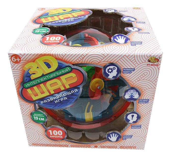 Шар-летающая тарелка 3D, Развивающая игрушка Академия игр Шар-летающая тарелка 3D, АКАДЕМИЯ РАЗВИВАЮЩИХ ИГР, Развивающие игрушки  - купить со скидкой
