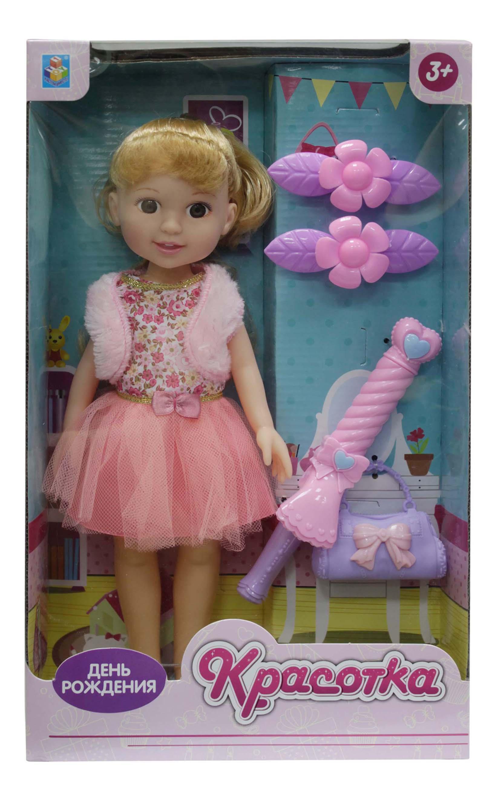 Кукла красотка с аксессуарами день рождения блондинка 1Toy т10282