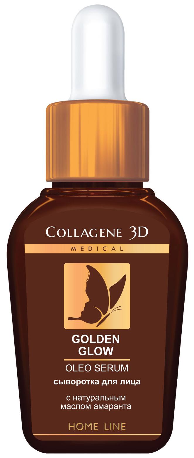 Бустер Medical Collagene 3D Golden Glow, 30 мл