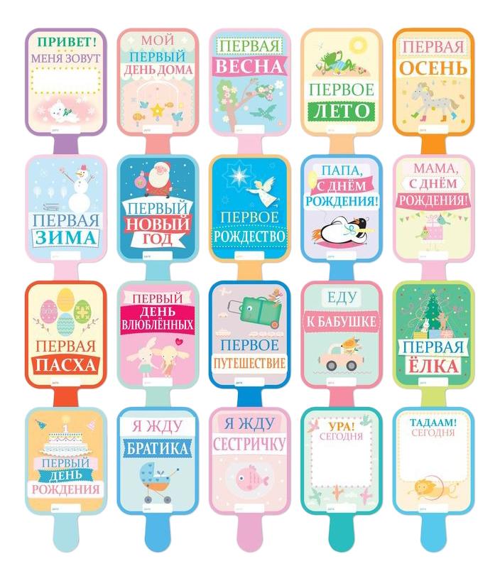 Купить Карточки Cute'n Clever Первого года События, Развивающие игрушки