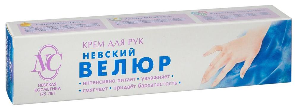 Невская косметика крем для рук купить avon духи женские цены