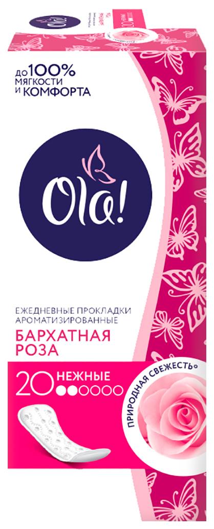 Купить Прокладки Ola! Daily Deo Бархатная роза 20 шт