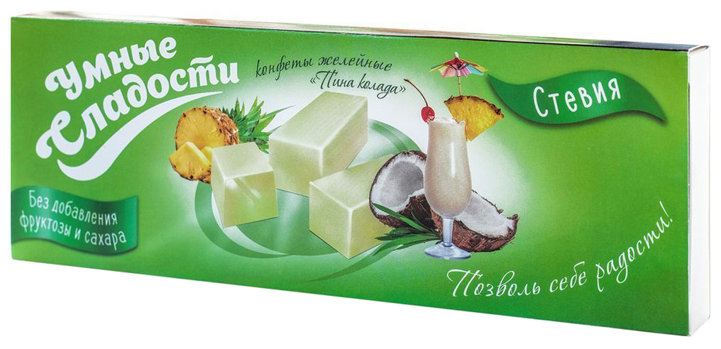 Конфеты желейные Умные сладости со вкусом пина-колада 90 г фото