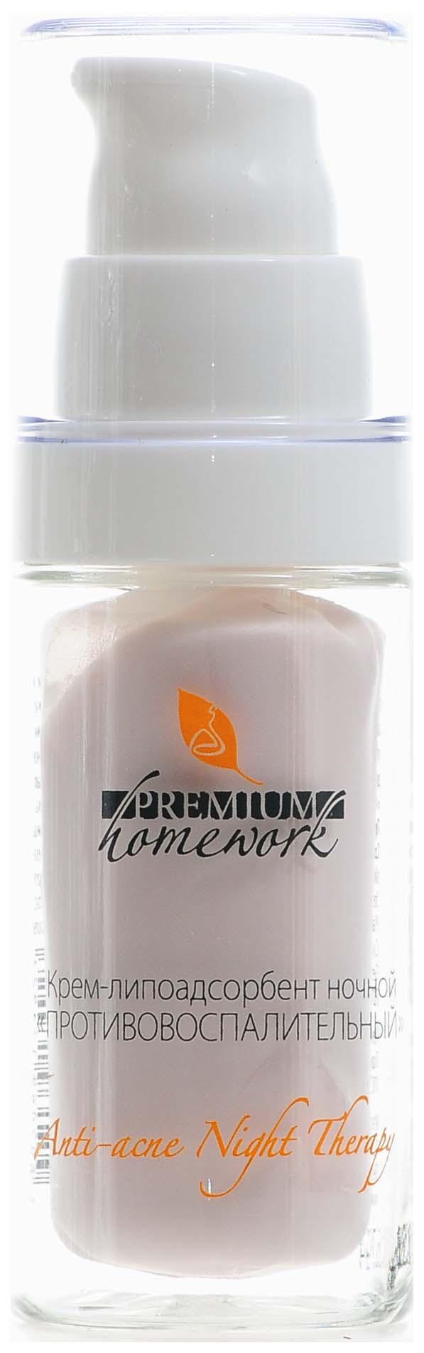 Крем для лица Premium Премиум липоадсорбент ночной Противовоспалительный, 30 мл Home Work