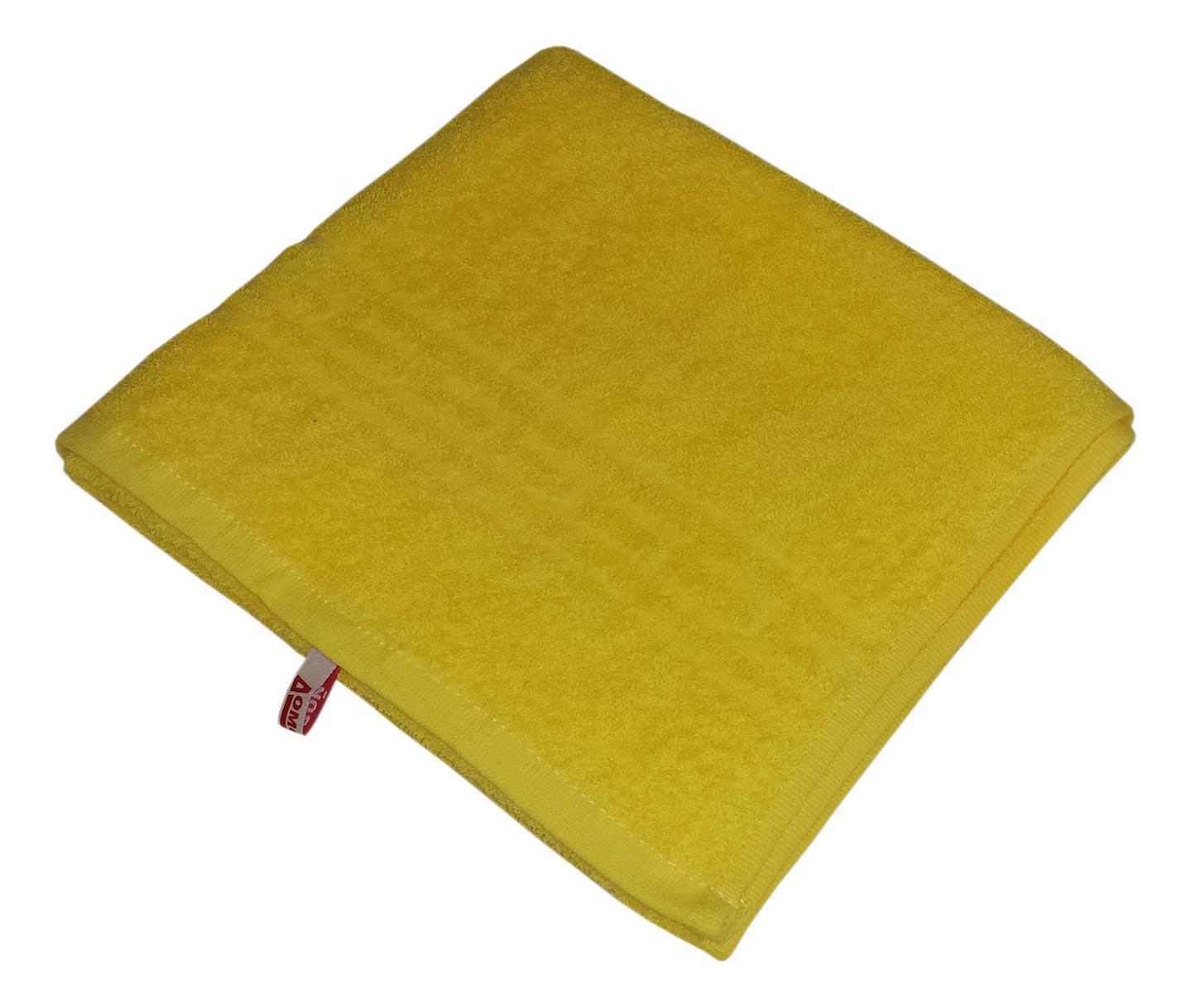 Полотенце универсальное Belezza желтый