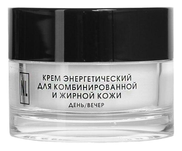 Крем для лица New Line Cosmetics Энергетический для комбинированной и жирной кожи 50 мл фото