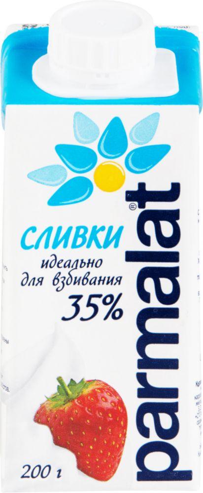 Сливки Parmalat для взбивания 35% 200 г