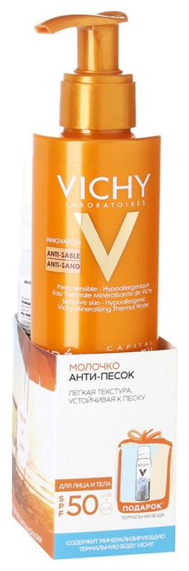 Набор Vichy Capital Ideal Soleil - Молочко Анти-песок SPF50+Термальная вода
