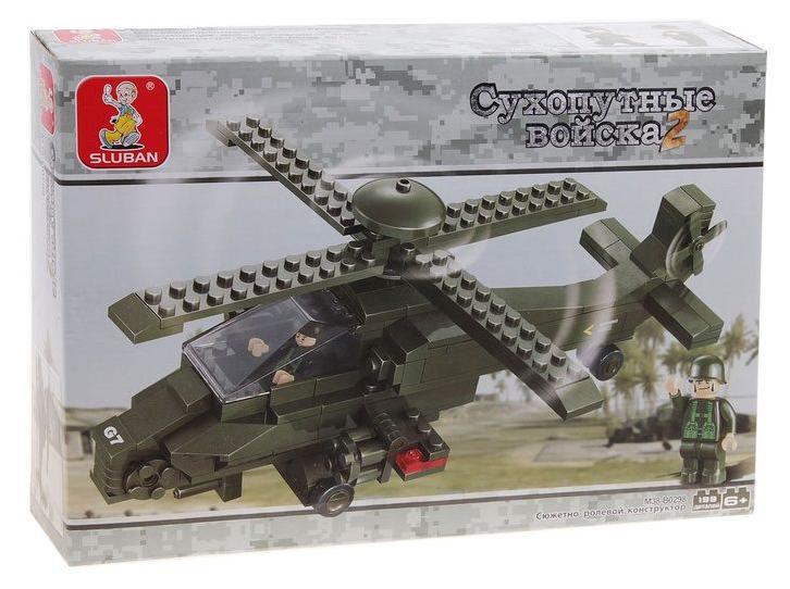 Конструктор Sluban Сухопутные войска 2 Военный вертолет 199 деталей M38-B0298 фото