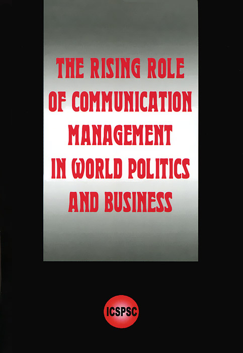 The Rising Role Of Communication Management In World Politics And Business  фото