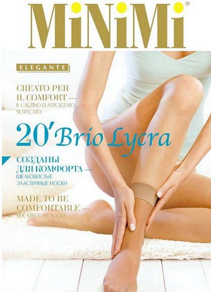 Комплект капроновых носков женский MiNiMi Brio 20 д-1 коричневый one size
