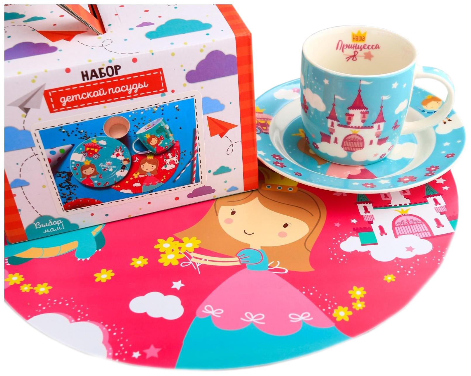 Купить Набор детской посуды Sima-Land Принцесса 4126890, Наборы детской посуды