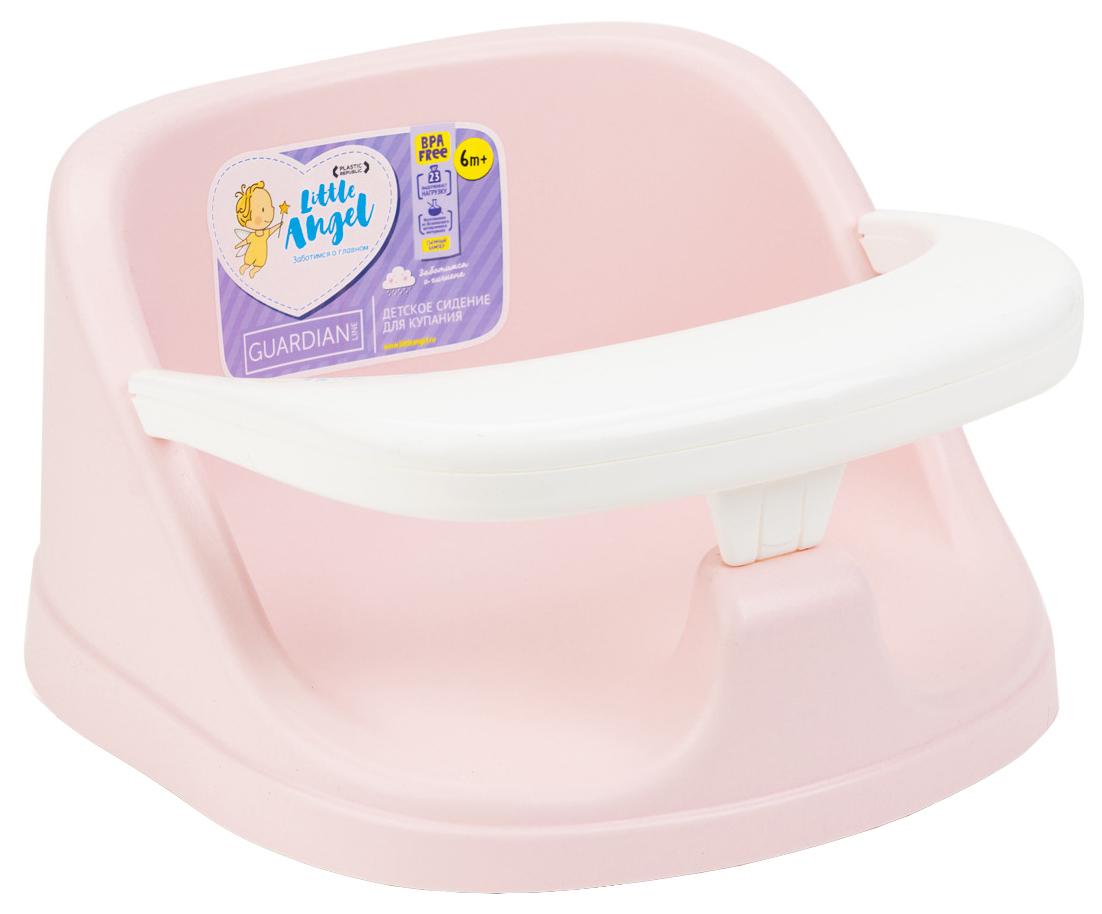 Купить Детское сиденье для купания Guardian (цвет: розовый пастельный), Little Angel, Стульчики для купания малыша
