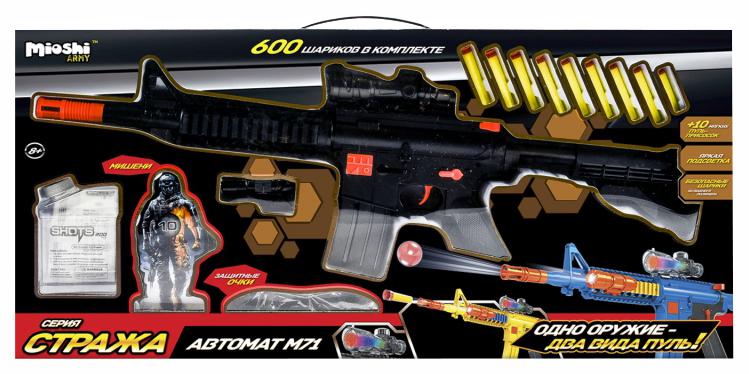 Игровой набор Mioshi Army Стража. Автомат М71,