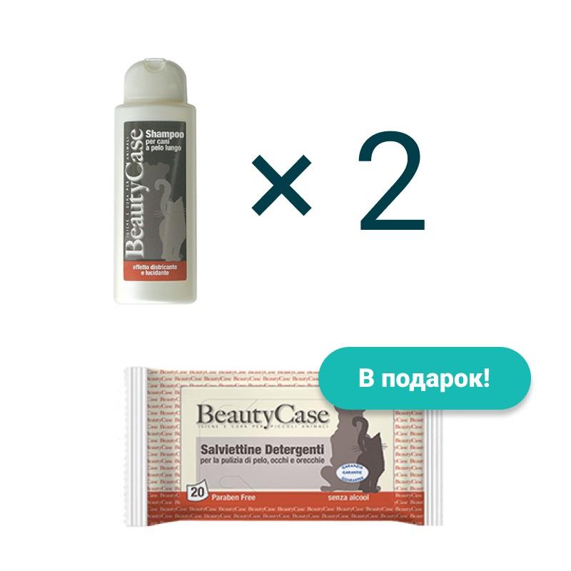 Шампунь кондиционер для собак BeautyCase, для длинной