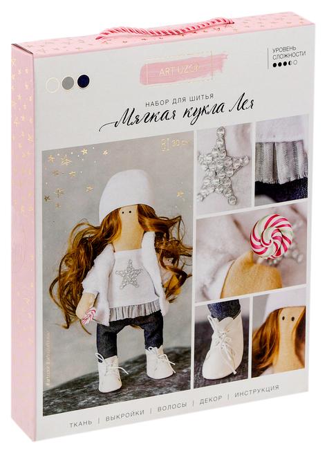 Интерьерная кукла «Лея», набор для шитья, 18.9 × 22.5 × 2.5 см Арт Узор