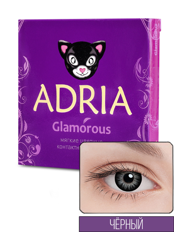 Контактные линзы ADRIA GLAMOROUS 2 линзы -6,00 black фото
