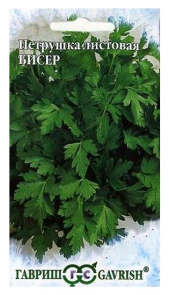 Семена Петрушка листовая Бисер, 2 г Гавриш