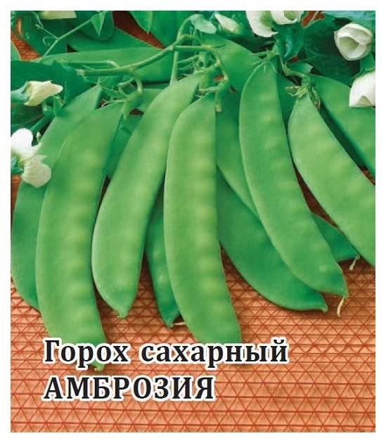 Семена Горох Амброзия, 100 г Гавриш
