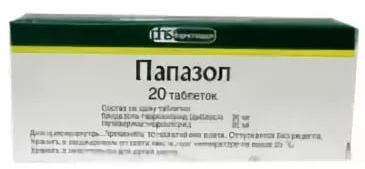 Папазол таблетки 20 шт.