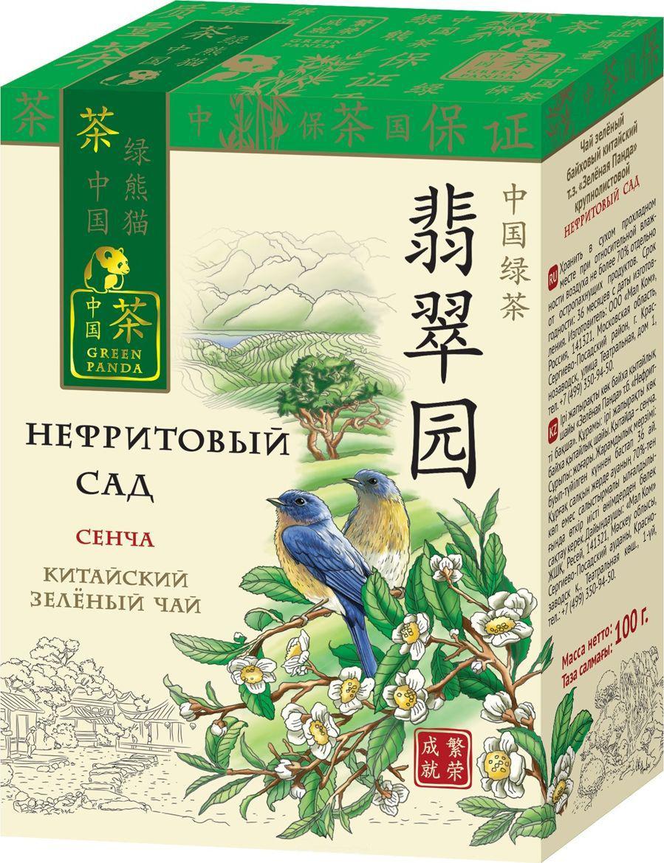 Чай Зеленая Панда нефритовый сад зеленый сенча 25 пакетиков