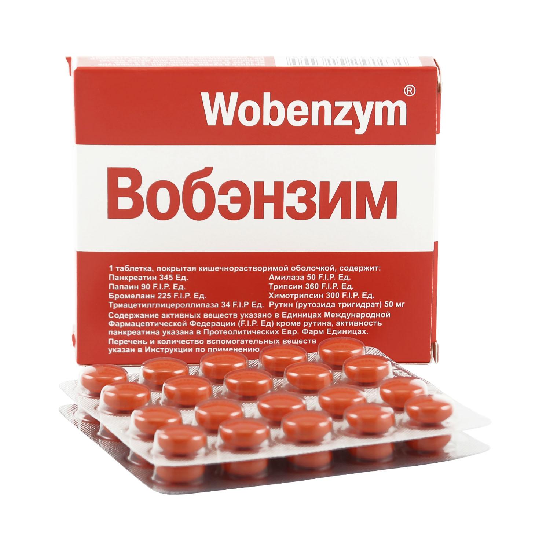 Вобэнзим таблетки кишечнораств. 40 шт.
