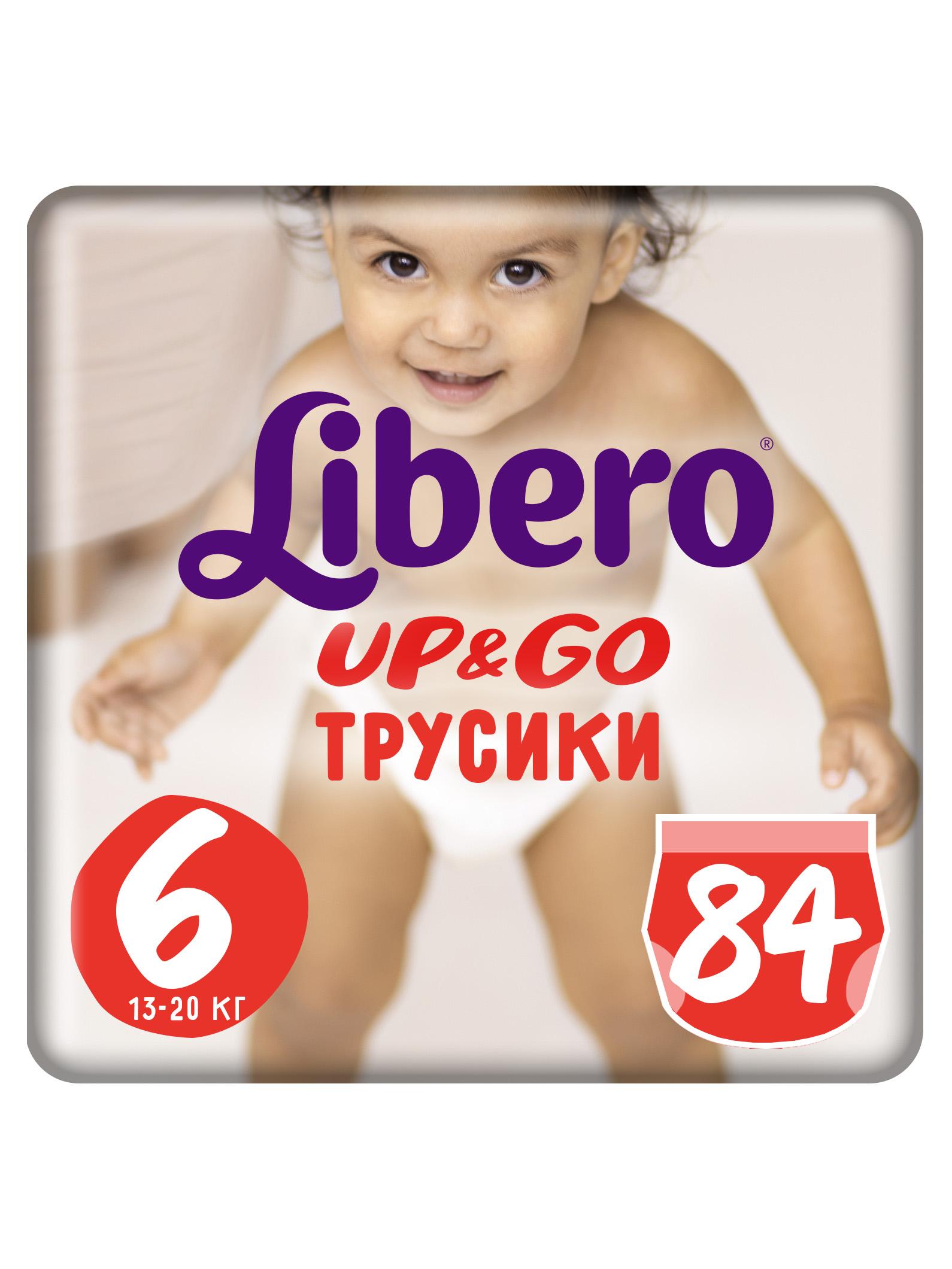 LIBERO UP#AND#GO