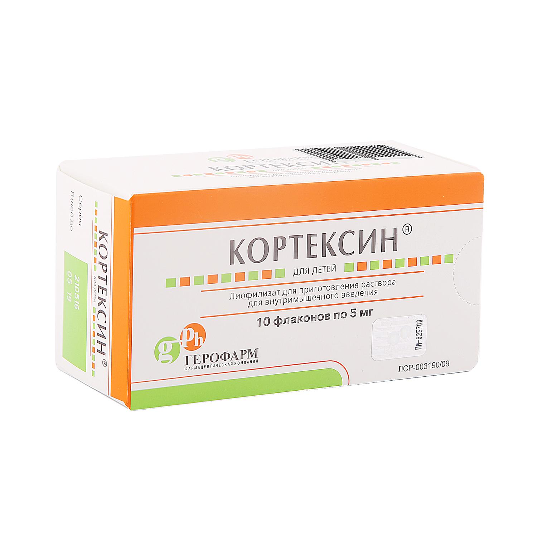 Кортексин для детей лиофилизат 5 мг 10 шт.
