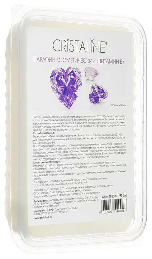 Купить Маска для тела Cristaline Парафин Витамин Е 450 мл